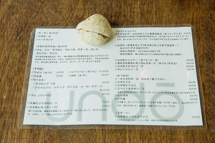 看板メニューの「牛肉麺」以外にもおいしそうなラインナップが。材料がなくなり次第、売り切れごめん!